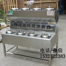 武汉电热煲仔饭机图片