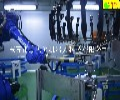 新力光喷涂机器人安全环保