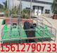 福臨(豬哈哈)2.13.6復合板產床設計圖廠家批發