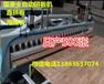 全自动拼板机哪家好木工拼板机哪家质量好全自动拼板机价格