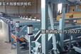 全自動拼板生產線、自動拼板設備、木工拼板機機械拼板機