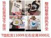 贵溪服装厂家直销1100件女T恤3000元