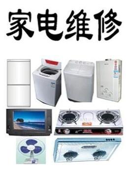 南京建邺区空调维修加氟及空调清洗保养
