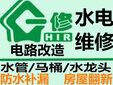 南京建邺区修自来水管漏水维修检测图片