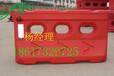 高州吹塑HDPE水马规格茂名塑料水马广州杰袖水马供应信誉保证