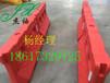 信宜滚塑水马规格茂名塑料水马防撞墩广州杰袖水马安全可靠