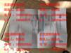 黄曲霉毒素b1标准品-北京威瑞谷生物