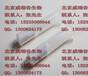 硅藻土固相萃取柱-北京威瑞谷生物技术有限公司