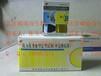 抗A抗B血型定型试剂(单克隆抗体)-北京威瑞谷生物
