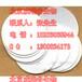 北京威瑞谷生物代理瑞典进口MUNKTELL石英纤维滤膜