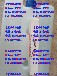 延胡索酸泰妙菌素对照品-北京威瑞谷生物