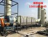 等离子废气净化设备专业供应商_活性炭过滤装置产品详情