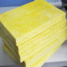 玻璃棉板生产厂家图片