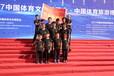 庆祝包头咏春拳武馆参加2017中国体育文化博览会、中国体育旅游博览会圆满结束