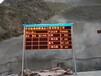南宁隧道定位系统隧道门禁系统隧道精确定位系统