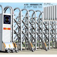 珠海電動伸縮門訂購就選鴻運電動伸縮門廠家圖片