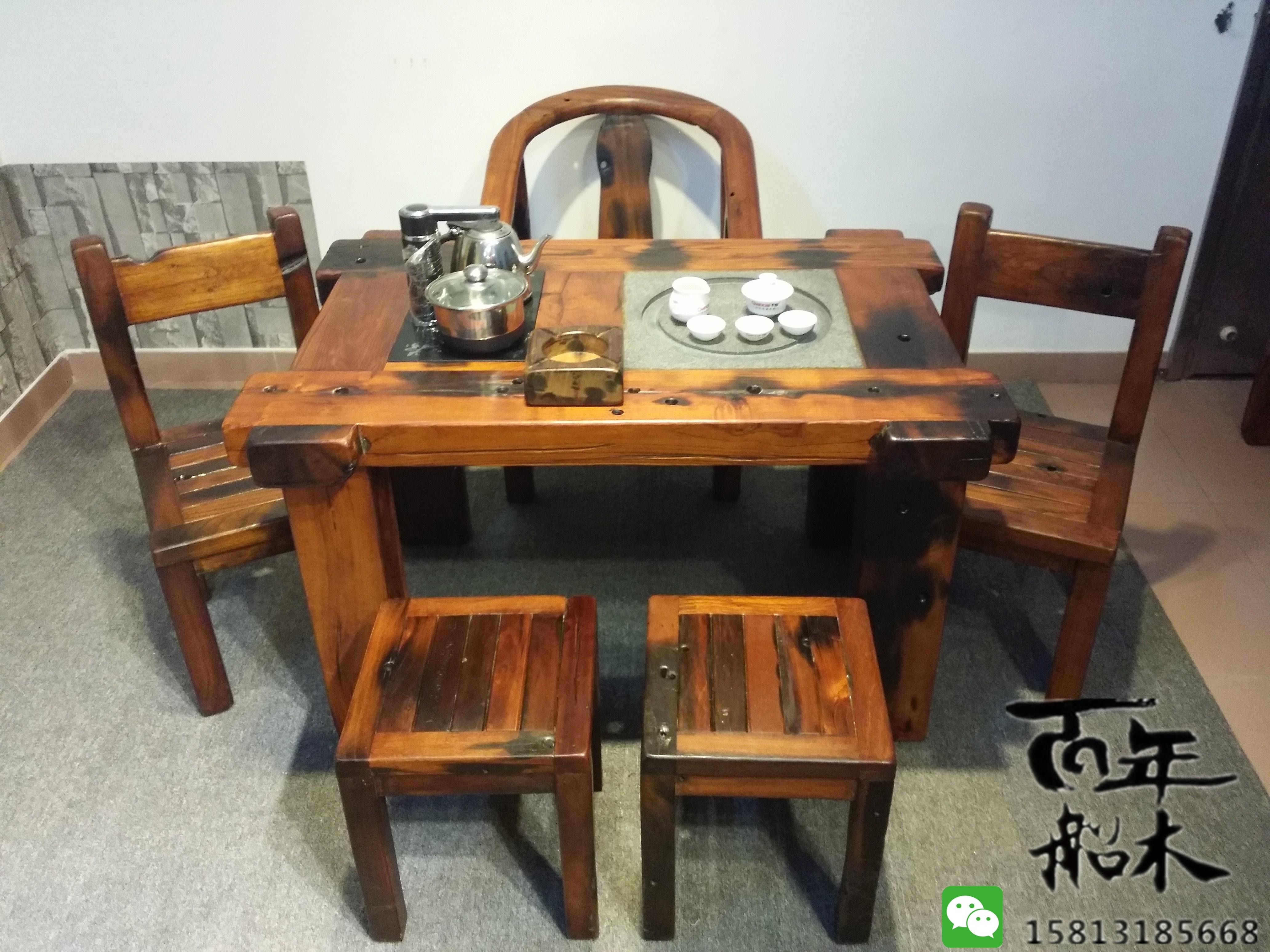 老船木桌椅