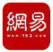 徐州市广告公司联系方式、广告投放联系电话、广告投放平台有哪些