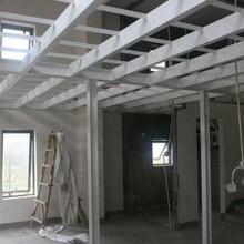 北京专业房屋建筑改造阁楼楼梯安装