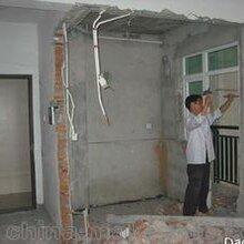 北京专业室内拆除公司