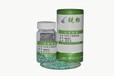 RMG003聚氯乙烯(PVC)中磷酸酯阻燃劑成分分析標準物質質控樣品