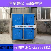 等离子废气处理设备低温等离子废气净化器废弃净化设备