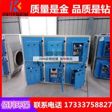 供应等离子废气处理设备低温等离子净化器