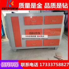 供应活性炭废气吸附箱活性炭废气吸附装置生产厂家