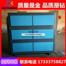供应活性炭废气净化器活性炭废气吸附箱生产厂家