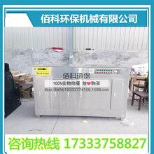 供应uv光催化废气净化器光氧废气净化器生产厂家