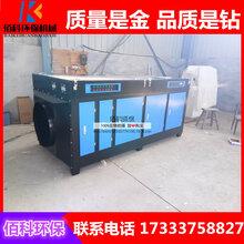 供应光氧废气净化器光氧废气净化器生产厂家