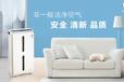 中山安利产品专卖店电话安利店铺地址