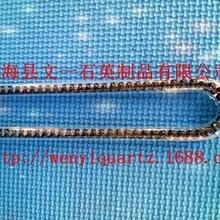 U型干烧石英加热管碳纤维丝