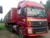 合阳大件运输合阳货运信息部合阳回程车调度