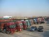 西安物流-整車貨運,大件貨運-返程車