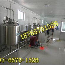 巴氏鲜奶生产线_酸奶生产线工艺流程_小型鲜牛奶灌装机图片