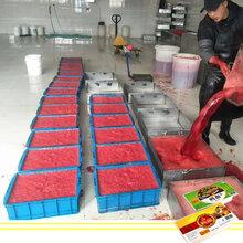 血豆腐生产线_加工血豆腐设备_全自动鸭血生产线设备图片
