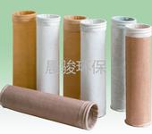 除尘器布袋专业生产厂家河北晨骏环保设备