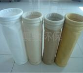涤纶针刺毡布袋除尘器布袋专业生产厂家河北晨骏环保设备