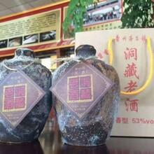 贵州茅台古酿坊洞藏老酒