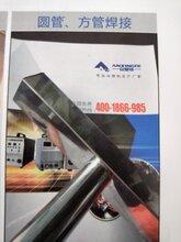 四川成都安星特AXT-J100型薄板冷焊机