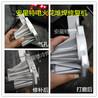 压铸模具修补专业焊机
