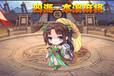 林志玲多大了山东手机棋牌游戏开发