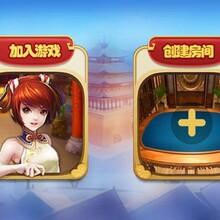 山东滨州手机棋牌游戏开发与时俱进,薪火相传寻求新突破