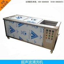 佳盟大功率工业超声波清洗机三槽五金电子电镀除油除锈工业清洗设备