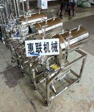 酒用硅藻土过滤机设备