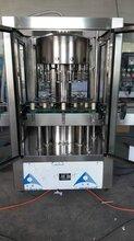 果酒灌装机果酒灌装线全自动果酒灌装生产线
