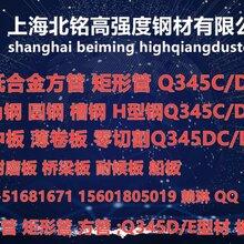 BS700MCK2中板现货BS960E现货规格齐全上海提货图片