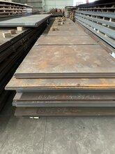 BS960E宝钢现货长期备库存单张起售图片