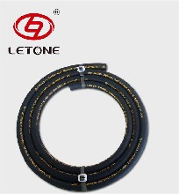 直销高压油管总成液压胶管软管总成编织管